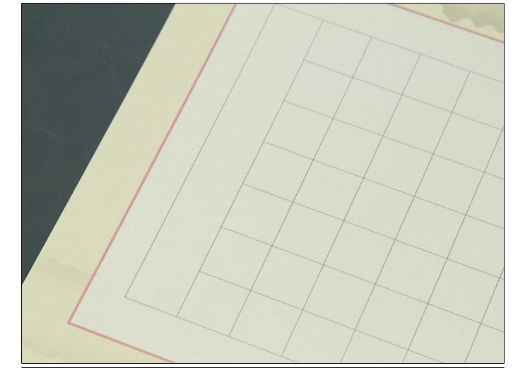 六品堂 硬笔书法比赛作品纸 钢笔练习纸书法纸图片