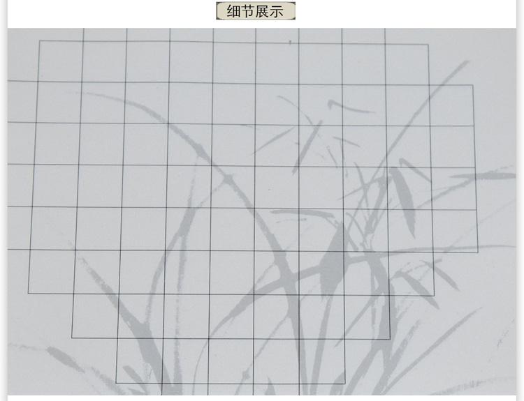 六品堂 硬笔书法比赛作品纸 钢笔练习纸 练字本图片