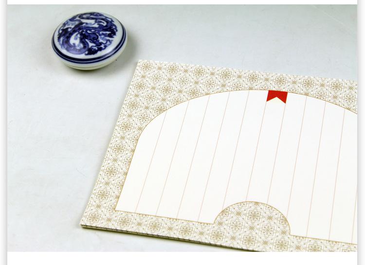 六品堂 硬笔书法比赛作品纸 钢笔练习纸练习本图片