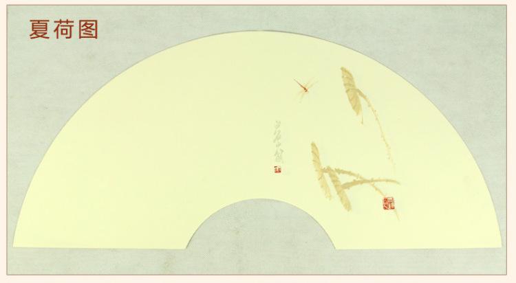 六品堂 粉彩信笺纸 空白扇面宣纸书法国画 半生熟宣蝇