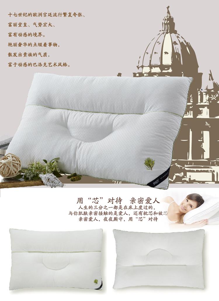 安睡宝(somerelle)枕头枕芯 巴洛克纤维天丝护颈枕 48