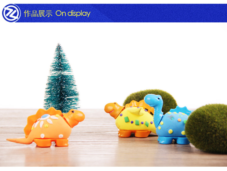 智高kk3d彩泥无毒橡皮泥套装diy手工益智粘土玩具韩国