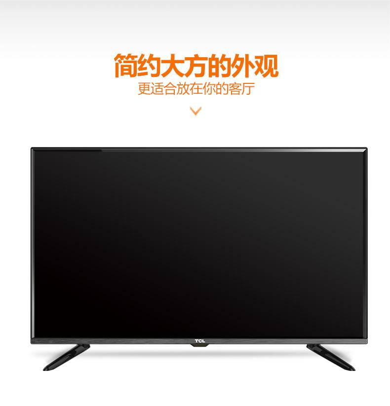 tcl l32f3303bl 32英寸一级节能 窄边蓝光 usb播放 led电视机 黑色