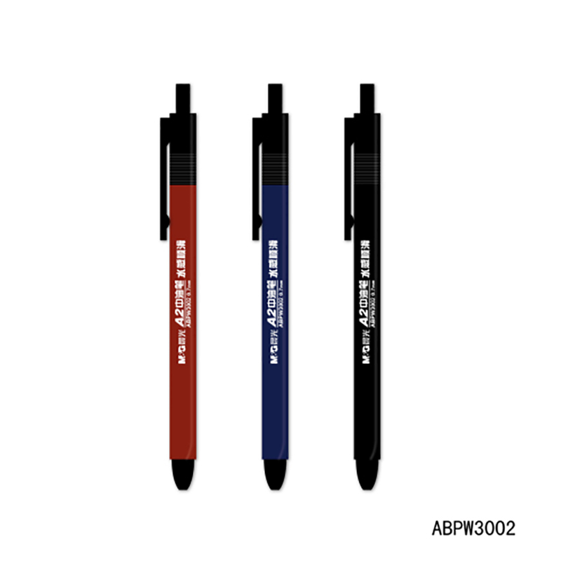 晨光(m&g)abpw3002a 圆珠笔