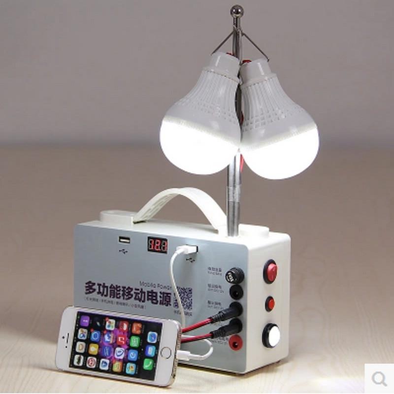 羽马 家用停电充电led户外照明电瓶应急灯 5000毫安
