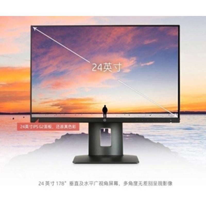 惠普(hp)z24n 液晶显示器